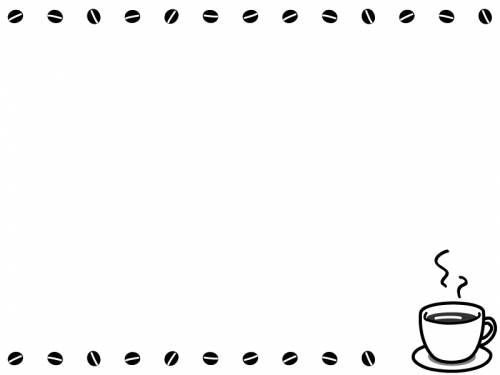 コーヒーとコーヒー豆の白黒フレーム飾り枠イラスト 無料イラスト