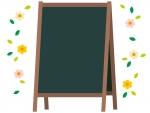 カフェの看板風黒板とお花のフレーム飾り枠イラスト