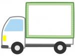 軽トラックの形のフレーム飾り枠イラスト