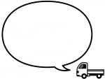 軽トラックの白黒吹き出しフレーム飾り枠イラスト