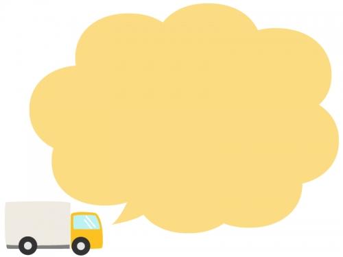 トラックの黄色もこもこ吹き出しフレーム飾り枠イラスト