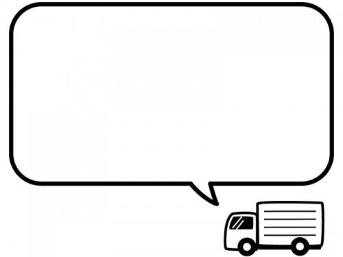 トラックの白黒吹出フレーム飾り枠イラスト