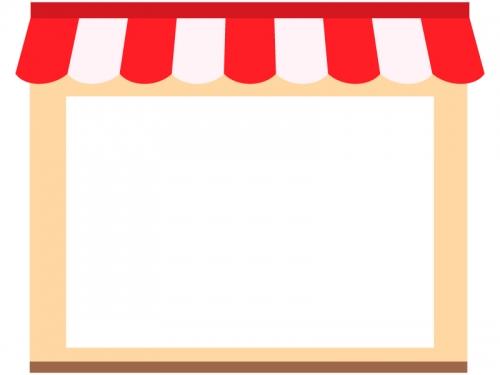 お店・ショップ(赤色)のフレーム飾り枠イラスト