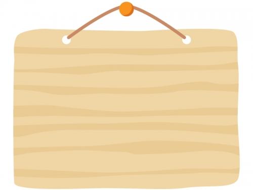 木の看板のフレーム飾り枠イラスト