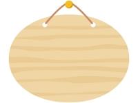 木の看板(楕円)のフレーム飾り枠イラスト