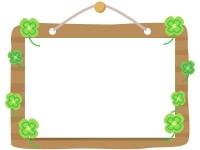 木の看板とクローバーのフレーム飾り枠イラスト