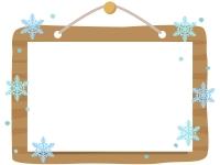 木の看板と雪の結晶のフレーム飾り枠イラスト