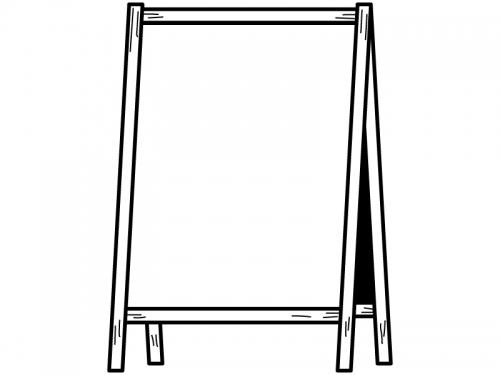 木の立て看板の白黒フレーム飾り枠イラスト
