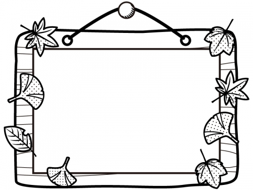 木の看板と落ち葉の白黒フレーム飾り枠イラスト