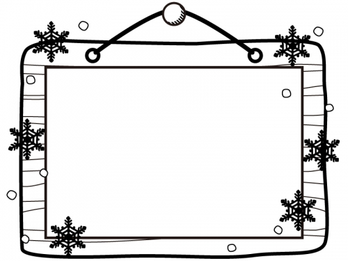 木の看板と雪の結晶の白黒フレーム飾り枠イラスト