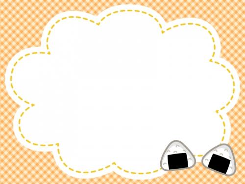 おにぎりのオレンジ色チェックのフレーム飾り枠イラスト