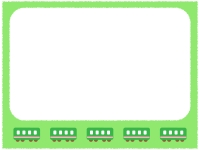 緑色の電車の黄緑フレーム飾り枠イラスト