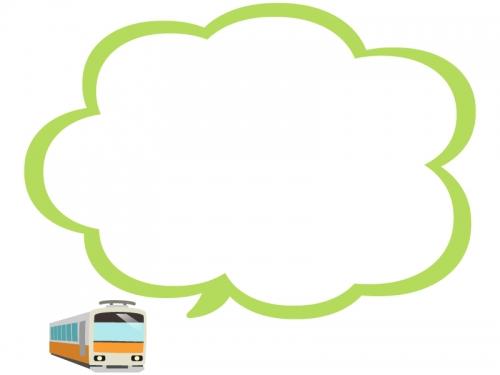 電車の黄緑色もこもこ吹き出しフレーム飾り枠イラスト