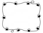 おにぎりと点線の白黒フレーム飾り枠イラスト