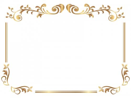 エレガントなゴールドのフレーム飾り枠イラスト