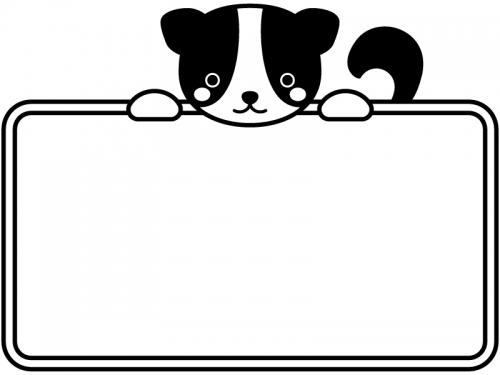 かわいい犬の白黒看板フレーム飾り枠イラスト