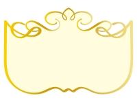 ゴールドのエレガントな飾り曲線のフレーム枠イラスト02