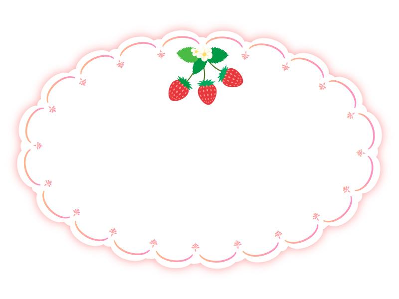 いちごのかわいい囲みフレーム飾り枠イラスト02 無料イラスト かわいいフリー素材集 フレームぽけっと