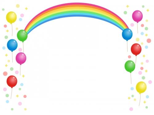 虹と風船のキラキラフレーム飾り枠イラスト 無料イラスト かわいい