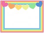 カラフルなハートと虹のフレーム飾り枠イラスト