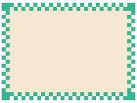 シンプルな市松模様のフレームの飾り枠イラスト