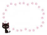 黒猫とピンクの肉球の囲みフレーム飾り枠イラスト