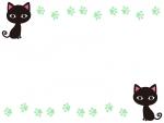 黒猫と緑色の肉球の上下フレーム飾り枠イラスト