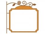 西洋風の看板のフレーム飾り枠イラスト