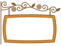 西洋風の看板の横長フレーム飾り枠イラスト