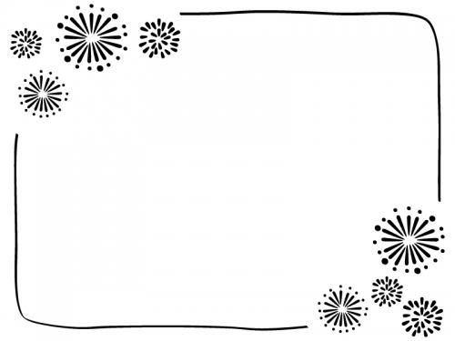 花火の手書き風囲み白黒フレーム飾り枠イラスト 無料イラスト かわいい