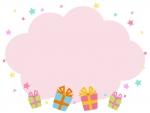 プレゼント箱と星のピンクのもこもこフレーム飾り枠イラスト