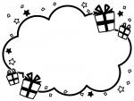 プレゼント箱と星の白黒もこもこフレーム飾り枠イラスト