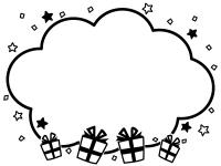 プレゼント箱と星の白黒もこもこフレーム飾り枠イラスト02