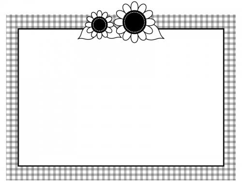 ひまわりのチェック模様白黒フレーム飾り枠イラスト