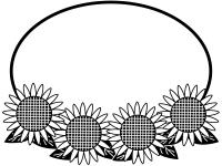 ひまわりと楕円の白黒フレーム飾り枠イラスト