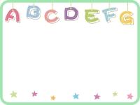 かわいいアルファベットのオーナメントと星のフレーム飾り枠イラスト