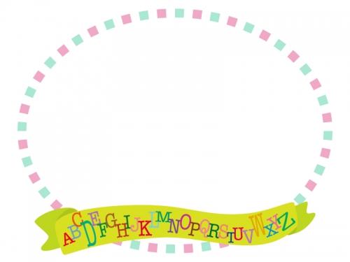 カラフルなアルファベットのリボンの楕円フレーム飾り枠イラスト