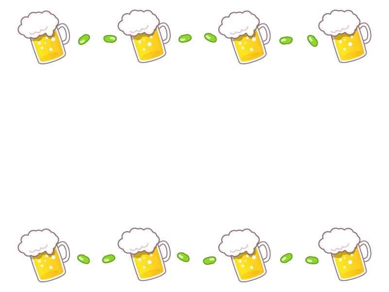 ビールと枝豆の上下フレーム飾り枠イラスト 無料イラスト かわいいフリー素材集 フレームぽけっと