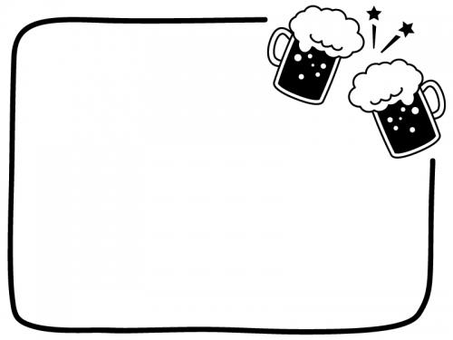 乾杯しているビールの白黒フレーム飾り枠イラスト 無料イラスト