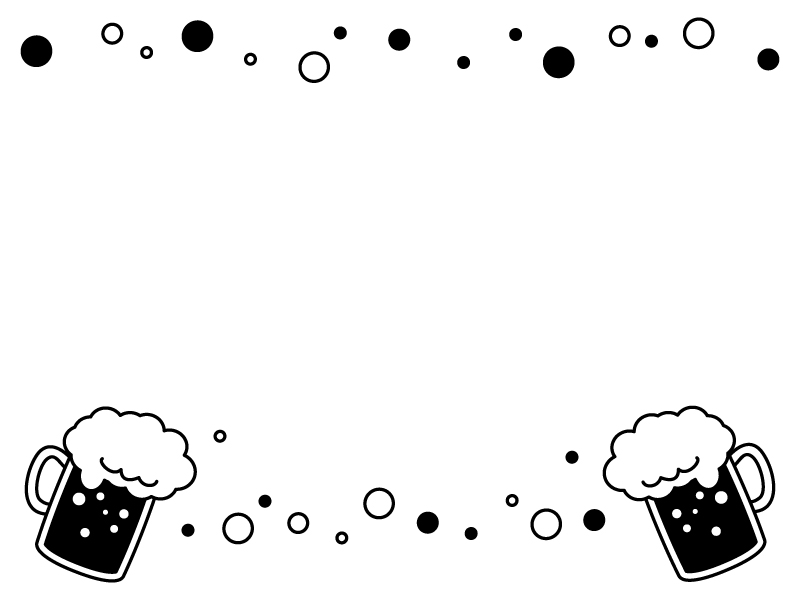 ビールと泡の上下白黒フレーム飾り枠イラスト 無料イラスト かわいいフリー素材集 フレームぽけっと