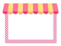 カフェ風のピンクと黄色の屋根のお店フレーム飾り枠イラスト