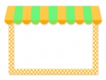 カフェ風の黄色と緑色の屋根のお店フレーム飾り枠イラスト