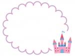 かわいいお城のもこもこフレーム飾り枠イラスト