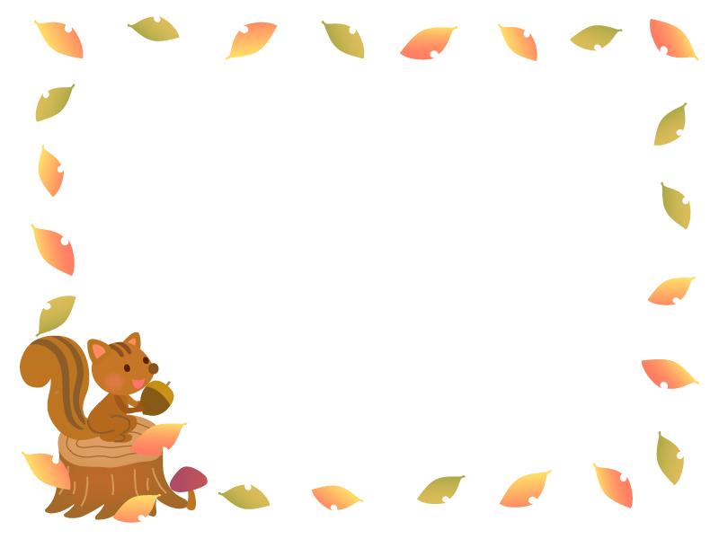 切り株に乗っているリスと落ち葉の囲みフレーム飾り枠イラスト 無料イラスト かわいいフリー素材集 フレームぽけっと