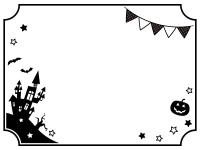 祭り行事のフレーム 無料イラスト かわいいフリー素材集 フレームぽ