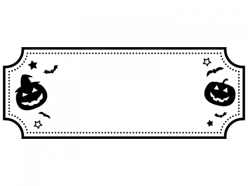 ハロウィン・かぼちゃと星の横長白黒フレーム飾り枠イラスト