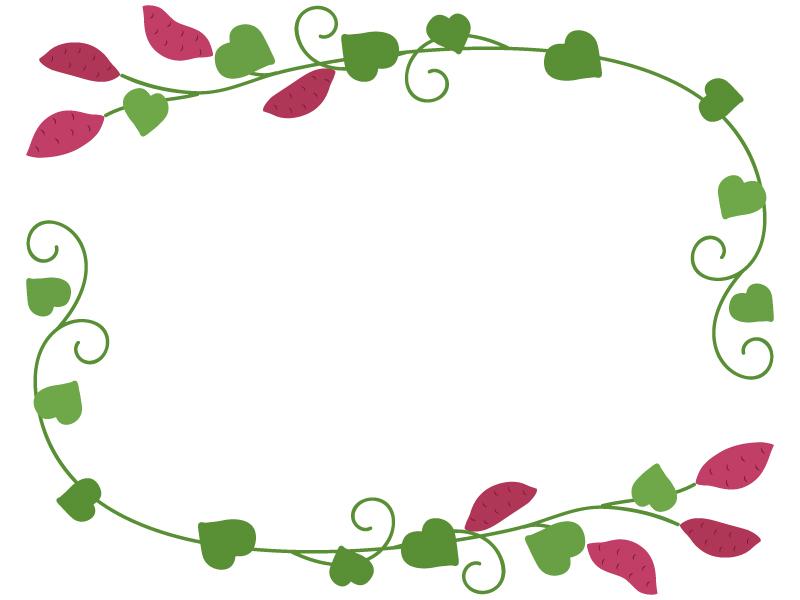 サツマイモとツルと葉っぱのフレーム飾り枠イラスト 無料イラスト かわいいフリー素材集 フレームぽけっと