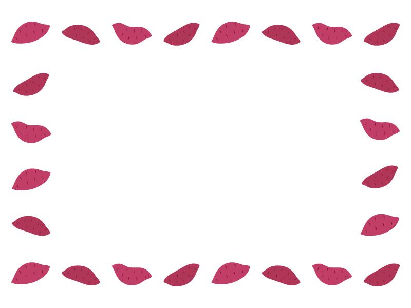 サツマイモの囲みフレーム飾り枠イラスト 無料イラスト かわいいフリー素材集 フレームぽけっと