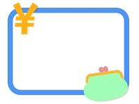 お財布の青いフレーム飾り枠イラスト