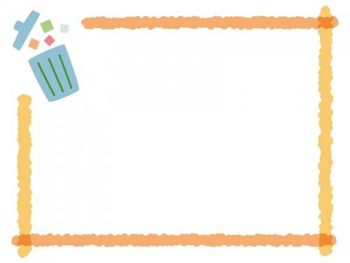 青いごみ箱とオレンジ色の線のフレーム飾り枠イラスト